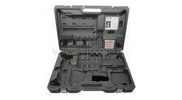 Кейс пластиковый для пресс-пистолета RP-340 RIDGID