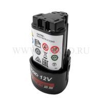 Аккумулятор 12.0V Li-Ion  2.5 Ah RB-1225 RIDGID