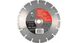 Диск алмазный  150*22.2 мм по стройматериалам ATLAS Laser