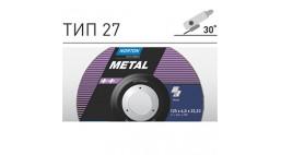 Диск зачистной 115*6.0*22.2мм BF27-A24R Norton Metal (Steel) 25шт/упак