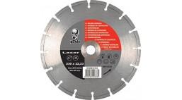 Диск алмазный  125*22.2 мм по стройматериалам ATLAS Laser